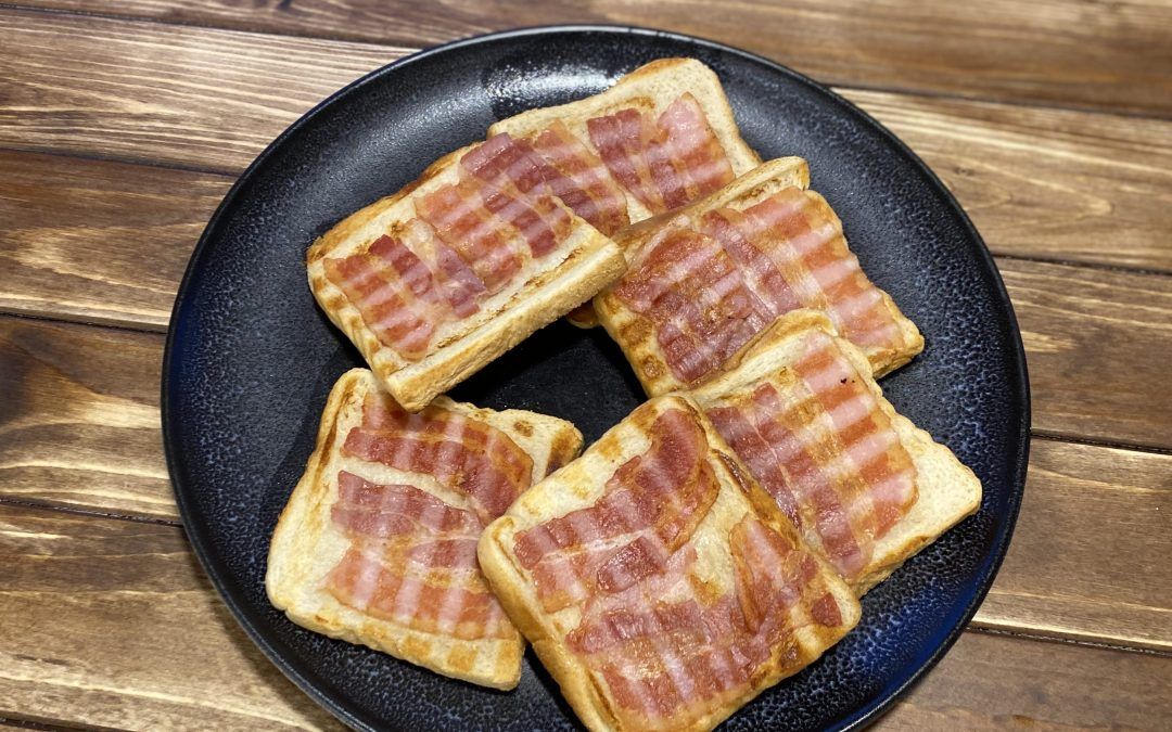 Bacon Toasty im Tefal OptiGrill