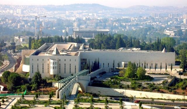 supreme-court-israel