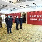 ¿Cómo hace China para derrotar al #coronavirus? ¿Tecnología de avanzada o nuevo mundo orwelliano?