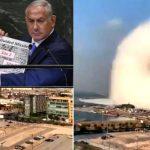 Israel destruyó Beirut con un arma nueva que había sido probada en Siria. Por Thierry Meyssan