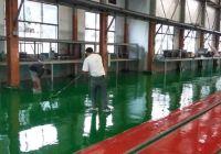 epoxy lantai atau epoxy floor, proses pengerjaan epoxy lantai