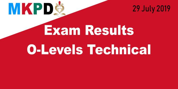 Cameroon Gce Result 2019 Latest Update