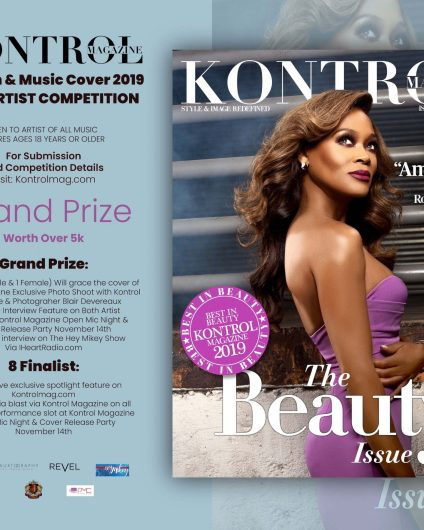 Kontrol Magazine Fashion Music Cover 2019 New Artist Competition copy 1 Kontrol Magazine Fashion Music Cover 2019 New Artist Competition copy 1