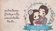 เรื่องราวการ์ตูนงานแต่ง พิม & ตาล 8 มกราคม 2560 แนวการ์ตูนคอมมิคส์ น่ารักๆ
