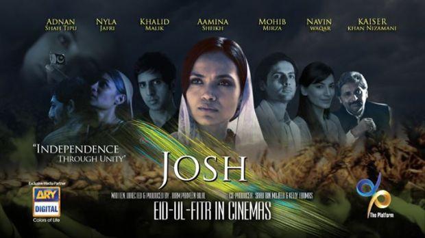 Josh Film