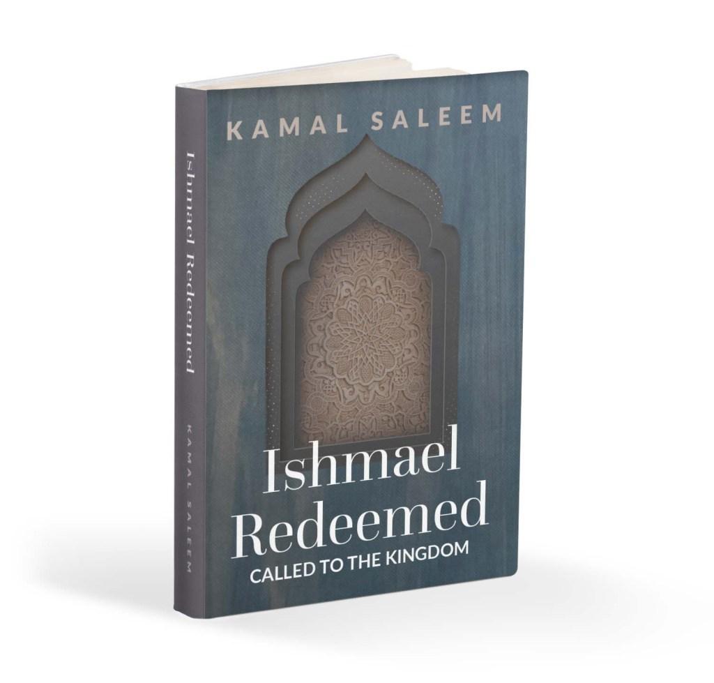 Ishmael Redeemed book