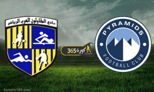 Live broadcast |  Watch Pyramids and Arab Contractors in the Egyptian League today