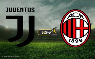 Live broadcast |  Watch the 6/1 Juventus vs Milan match today in the Italian League