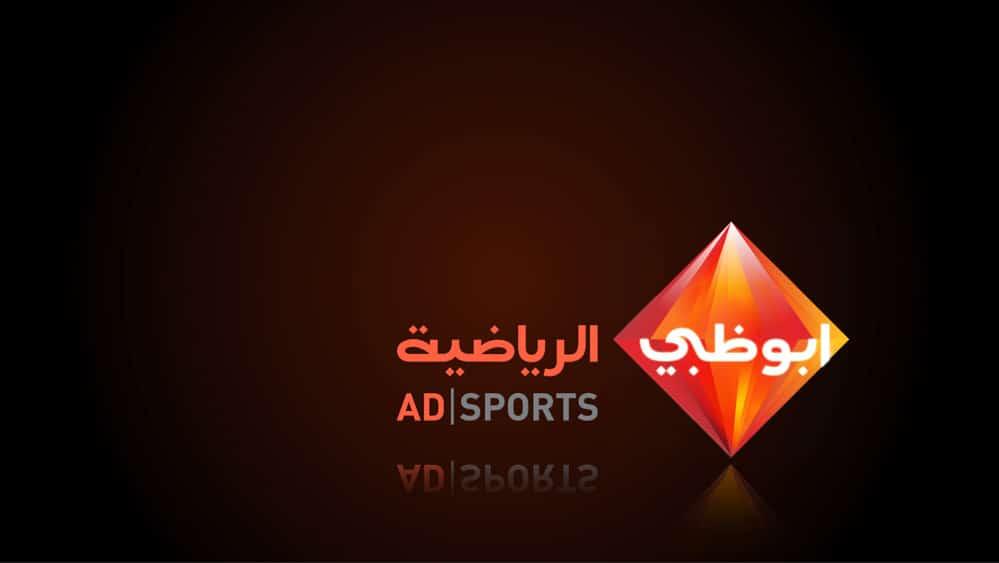 تغطية قناة ابو ظبي الرياضية ليوم مباراة الهلال والنصر نهائي كاس خادم الحرمين الشريفين