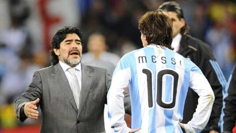 ميسي يكرم مارادونا