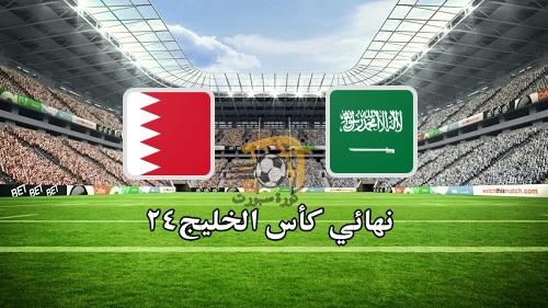 رابط مباراة السعودية وفلسطين بث مباشر اليوم 15 10 2019 تصفيات كأس