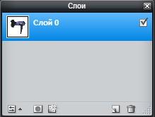 Удаление фона онлайн  Teorex PhotoScissors: удаление фона с