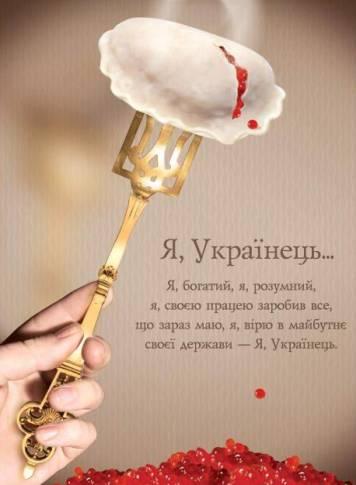 Становлення української державності