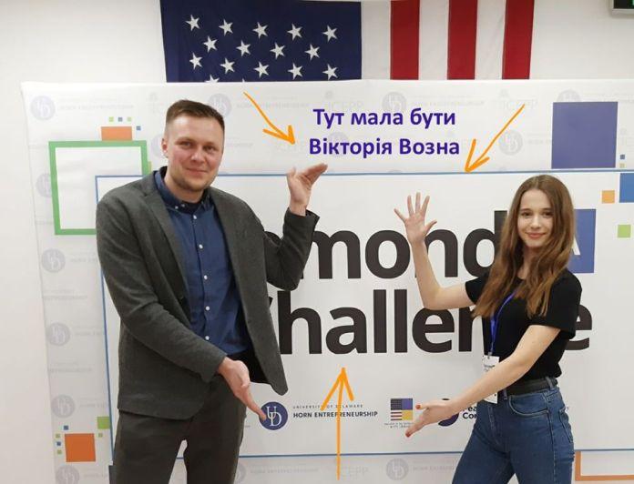 Яблунівський шкільний бізнес проєкт потрапив у Київський фінал