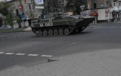 В Донецке была замечена бронетехника с надписями На Киев и На Львов