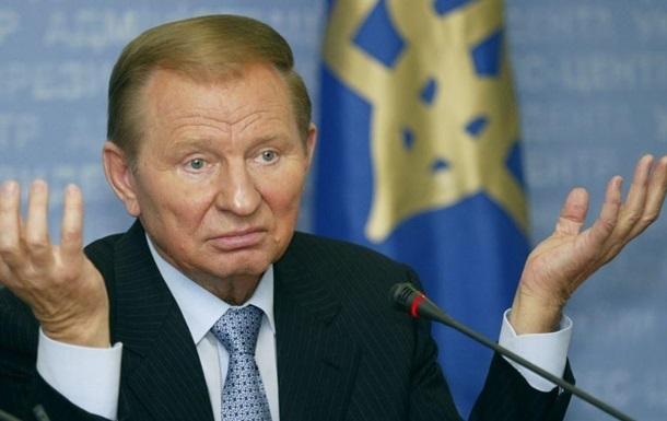 В ЛНР объяснили, почему не хотят встречаться с переговорщиком-Кучмой