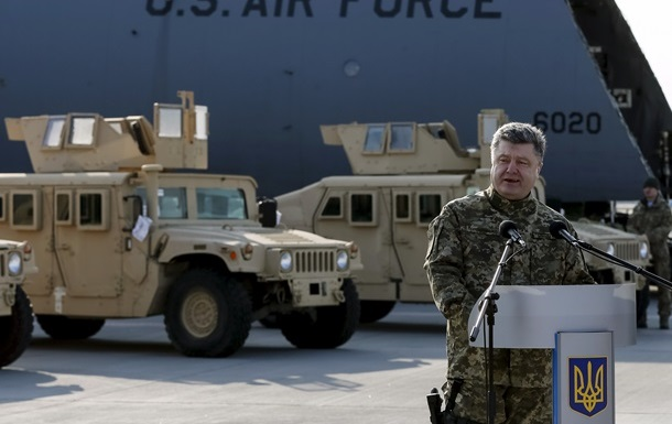 1600524 Западное оружие для Украины. Ржавый хлам на службе ВСУ
