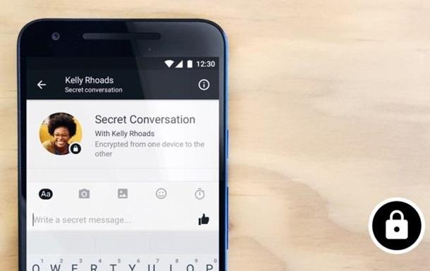 В Facebook Messenger появились секретные чаты