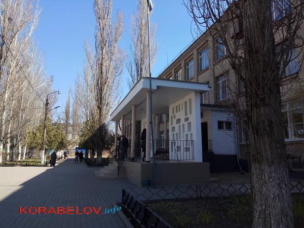 школа №33