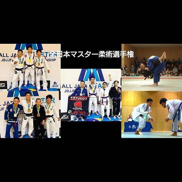 全日本マスター柔術選手権結果 コラルジャパンファイトチーム