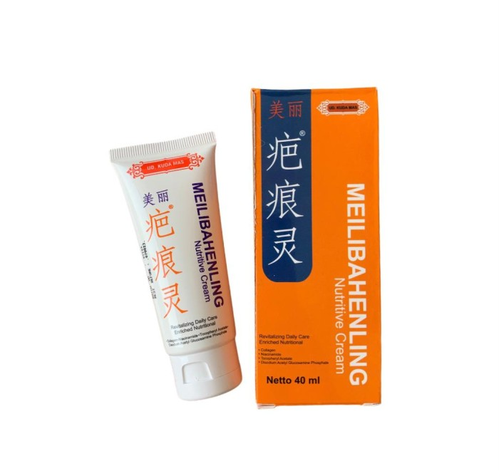 Meilibahenling Nutritive Cream