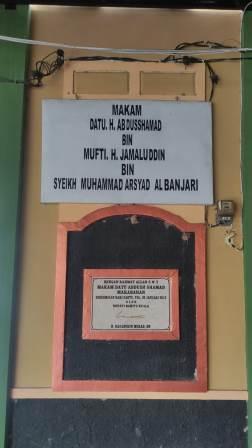 Pintu gerbang makam Syekh Abdussamad di Kota Marabahan, Batola. (foto: faqih)