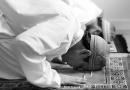 PBNU Imbau Salat Tarawih dan Idul Fitri Digelar di Rumah