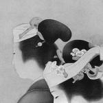 Chikamatsu Monzaemon: 'Los amantes suicidas de Sonezaki y otras piezas'