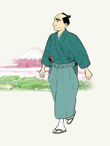 Furari - Jiro Taniguchi
