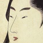 'El gran espejo del amor entre hombres', de Ihara Saikaku