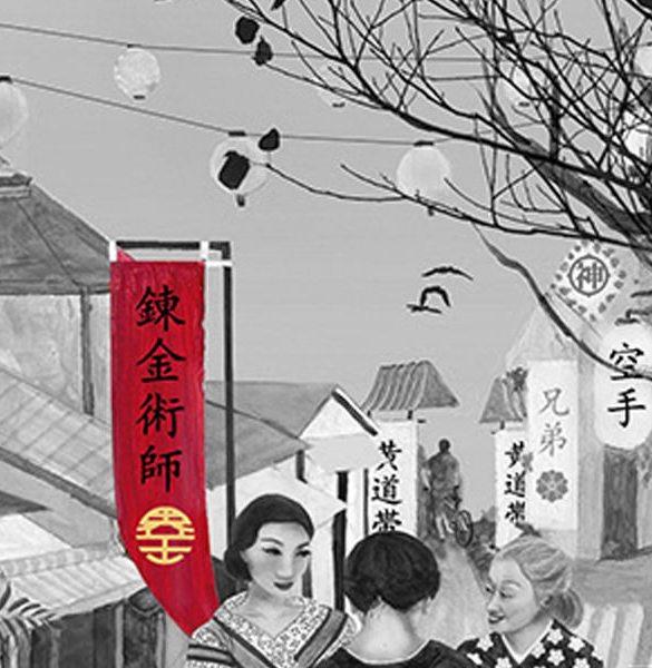 Gente-de-La-calle-de-los-suenos-miyamoto