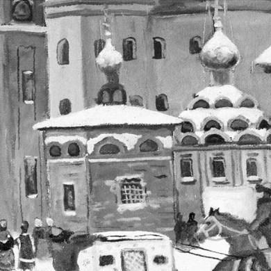 salmo-y-otros-cuentos-ineditos-mijail-bugakov-nevsky-prospects