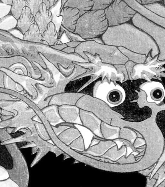 izumi-kyoka-sobre-el-abismo-del-dragon
