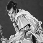 'La katana del lamento', de Fubo Hayashi