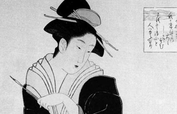El libro de la almohada-Sei Shonagon-Koratai-620x400