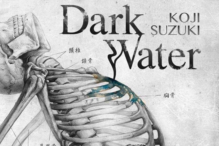 Dark Water - Koji Suzuki