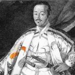 La historia del apellido Japón
