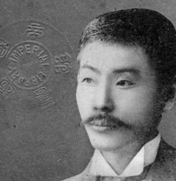 Kunikida Doppo