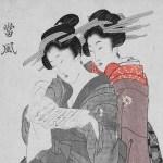 9 buenos libros japoneses publicados en 2016