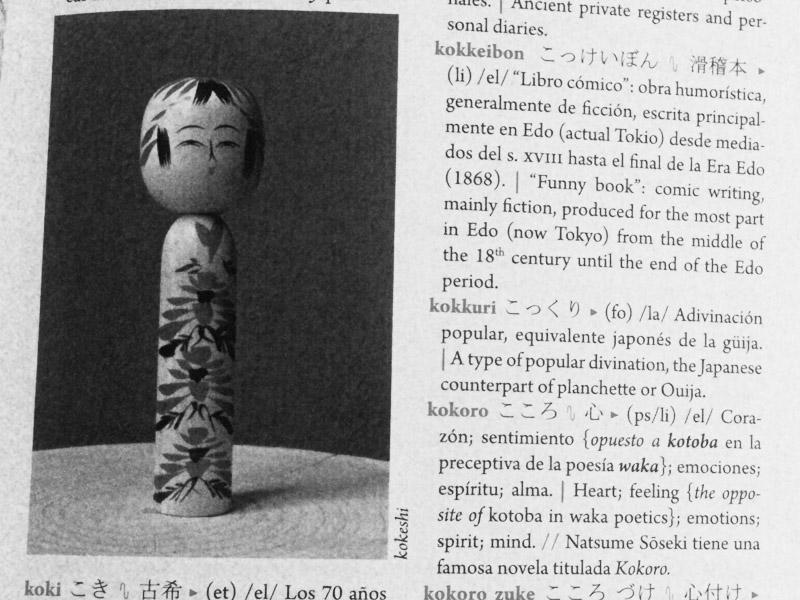 sakura-diccionario-satori