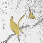 'Cuentos de lluvia y de luna', de Ueda Akinari