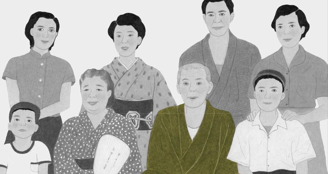 Portada de La poética de lo cotidiano, escritos sobre cine de Yasujiro Ozu - koratai.com