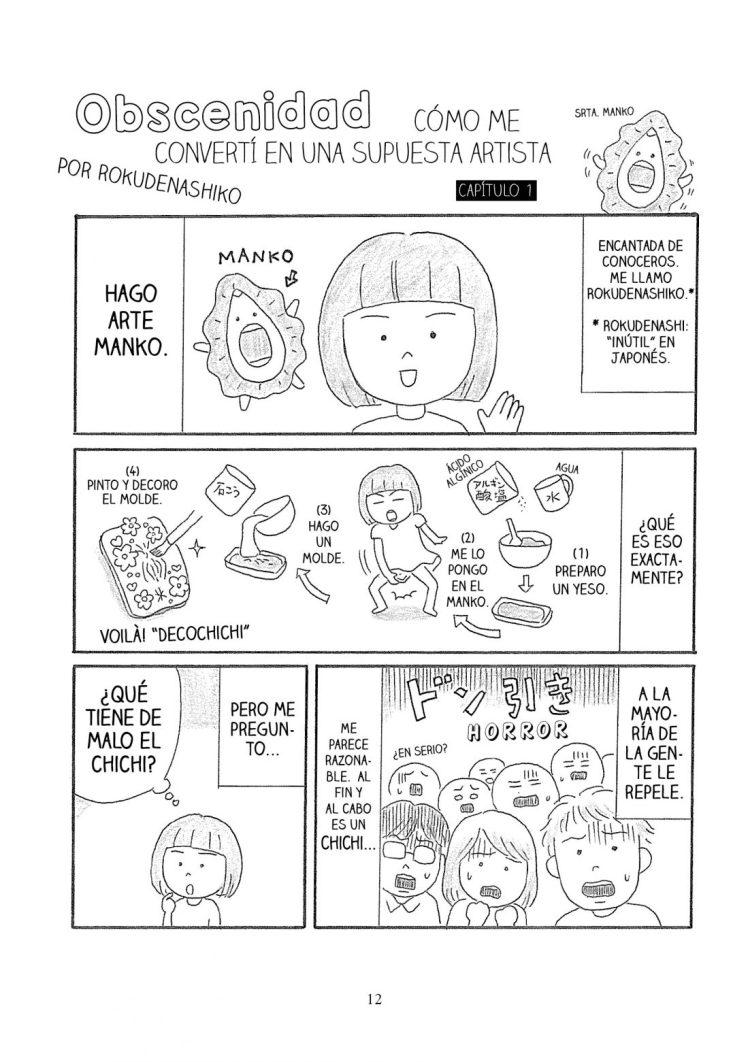 Obscenidad-manga