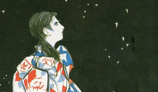 La constelación de los cuervos y otros cuentos mágicos, de Miyazawa Kenji