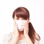 マスクの保湿効果は肌を救う?正しく使って肌荒れを防ごう!
