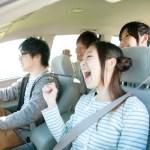 渋滞時にオススメ!暇つぶしに最適な車内で出来る遊び10選!