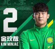 サッカー選手のキム・ミンジェ