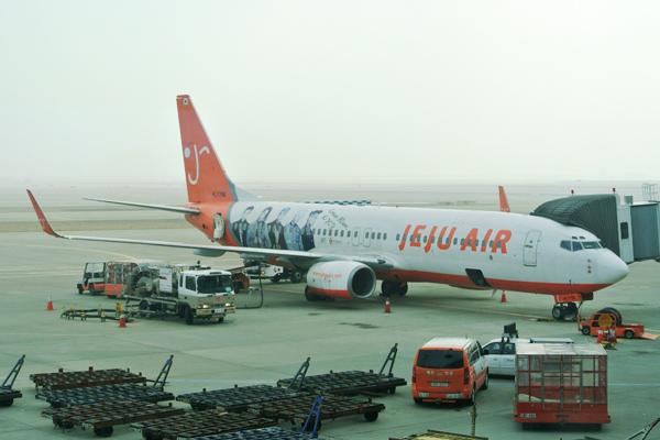 「格安航空券」をゲットする方法   韓國旅行の楽しみ方