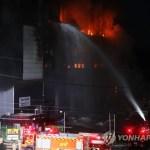 쿠팡물류센터 화재 밤새 진화작업…고립 소방관 구조 일시중단(한국)