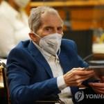 '다큐 촬영중 자백' 미 갑부, 21년만에 친구 살해로 유죄 평결